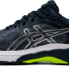 ASICS GEL-PURSUE 7 French Blue/Pure Silver »
